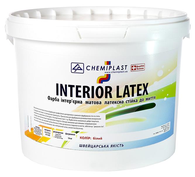Латексна фарба переваги