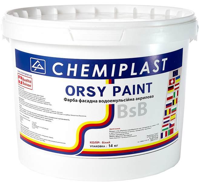 водоемульсійна фарба для зовнішніх робіт